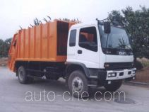 Hale JHL5150ZYS garbage compactor truck