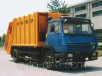 Hale JHL5161ZYS garbage compactor truck