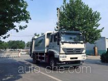 Yuanyi JHL5162ZYSE garbage compactor truck