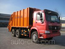 Hale JHL5250ZYS garbage compactor truck