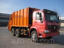 Yuanyi JHL5250ZYS garbage compactor truck