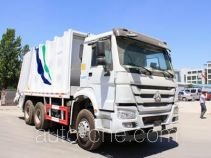Yuanyi JHL5250ZYSE garbage compactor truck