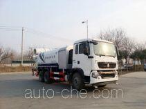 Yuanyi JHL5251TDY dust suppression truck