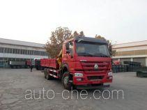 圆易牌JHL5257JSQM52ZZ型随车起重运输车