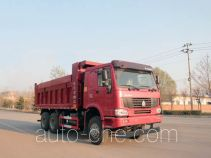 圆易牌JHL5257ZLJN38ZZ型自卸式垃圾车