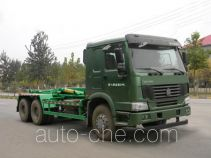 圆易牌JHL5257ZXXM43ZZ型车厢可卸式垃圾车