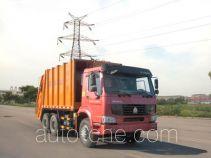 Yuanyi JHL5257ZYSM32ZZ garbage compactor truck