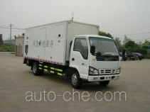Haipeng JHP5070TDY engineering rescue works vehicle