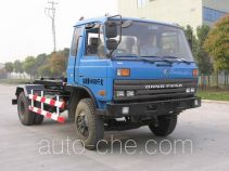 Haipeng JHP5142ZXX detachable body garbage truck