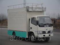 Duoshixing JHW5040XCC4 food service vehicle
