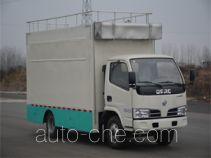 多士星牌JHW5040XCC4型餐车