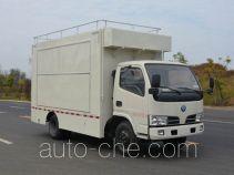 多士星牌JHW5040XCCH5型餐车