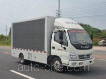 多士星牌JHW5040XXCB5型宣传车
