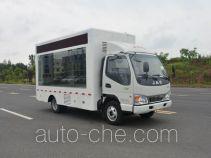 多士星牌JHW5040XXCHFC5型宣传车
