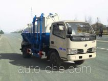 Duoshixing JHW5071TCAE5 food waste truck