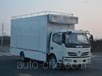 Duoshixing JHW5080XCC4 food service vehicle