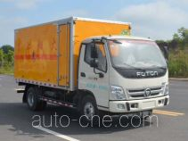 Duoshixing JHW5080XQYB-F3 explosives transport truck