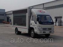 Yucheng JJN5040XXC propaganda van