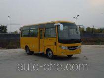 黄河牌JK6608DBZ2型城市客车