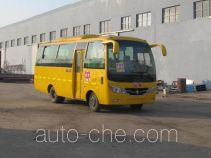 Huanghe JK6668DX primary school bus