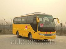 Huanghe JK6808DX primary school bus