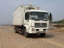 Juntian JKF5120XJE monitoring vehicle
