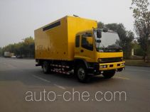 Juntian JKF5160XGCA engineering works vehicle