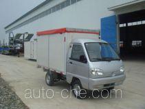 Motian JKS5013CPY soft top box van truck