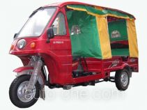 Kinlon JL150ZK-10 auto rickshaw tricycle