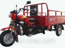 Kinlon JL250ZH-11 cargo moto three-wheeler