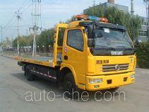 驼马牌JLC5070TQZBT-EQ型清障车