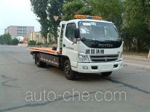 驼马牌JLC5089TQZBT-BJS型清障车