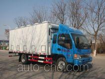 Tuoma JLC5091XCQ chicken transport truck