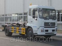 Jinqi JLL5160ZXXE5 detachable body garbage truck