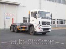 勁旗牌JLL5250ZXXE5型车厢可卸式垃圾车