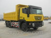 Lantian JLT3255CQ dump truck