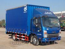 兰田牌JLT5043XXY型厢式运输车
