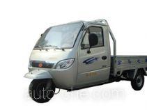 Jinma JM250ZH cab cargo moto three-wheeler