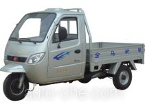 Jinma JM650ZH-C cab cargo moto three-wheeler