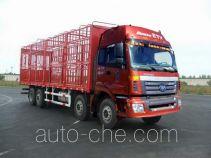 Jingma JMV5311CCQB livestock transport truck