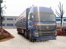 晶马牌JMV5311CCYA型仓栅式运输车