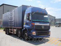 Jingma JMV5311XXYA box van truck