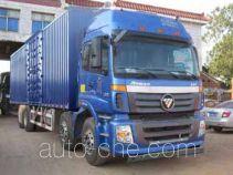 Jingma JMV5311XXYB box van truck