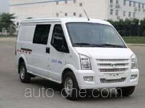 Kawei JNQ5020XXYBEV2 electric cargo van