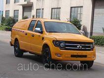Kawei JNQ5035XXYBEV electric cargo van