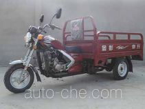Jinpeng JP110ZH-2 cargo moto three-wheeler