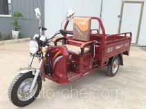 Jinpeng JP125ZH-2 cargo moto three-wheeler