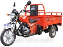 Jinpeng JP125ZH cargo moto three-wheeler