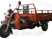 Jinpeng JP150ZH-2 cargo moto three-wheeler