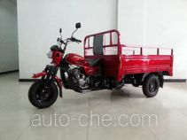 Jiapeng JP150ZH-2 cargo moto three-wheeler